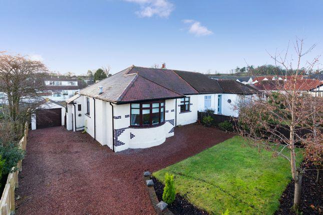 Thumbnail Semi-detached bungalow for sale in Eddington Drive, Newton Mearns