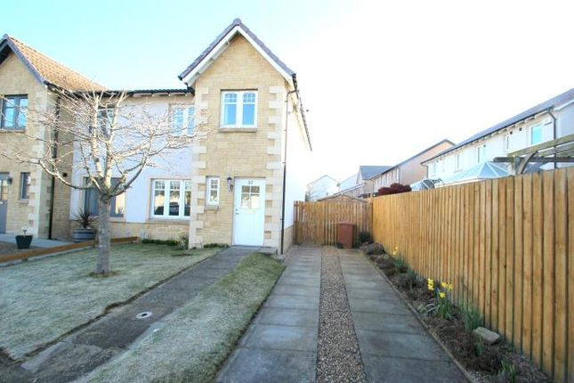 Thumbnail Semi-detached house to rent in Chandlers Rise, Elgin