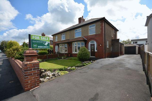 Thumbnail Semi-detached house for sale in Blackburn Road, Rishton, Blackburn