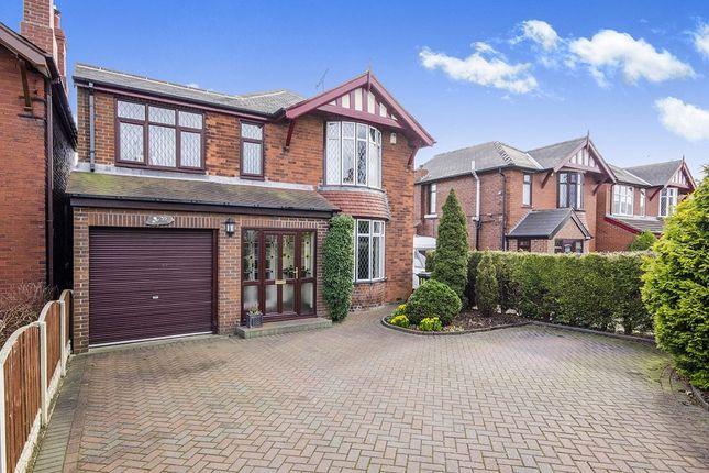 Thumbnail Detached house for sale in Lidgett Lane, Dinnington, Sheffield