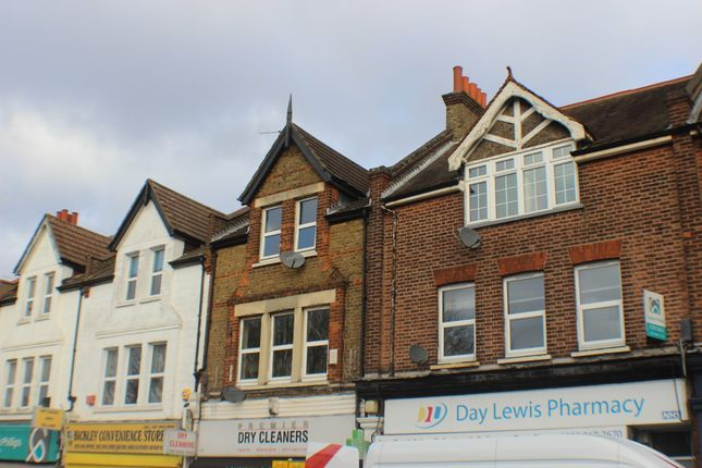 Thumbnail Maisonette to rent in Widmore Road, Bromley