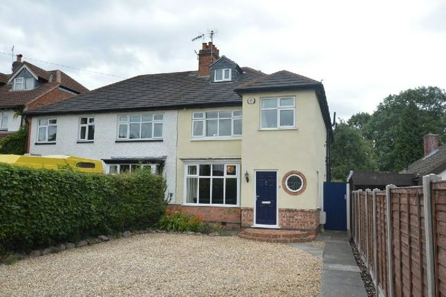 Thumbnail Detached house for sale in Leicester Road, Glen Parva, Leicester