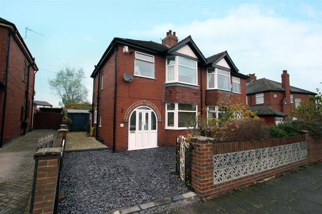 Thumbnail Semi-detached house for sale in Highfield Drive, Blurton, Stoke-On-Trent