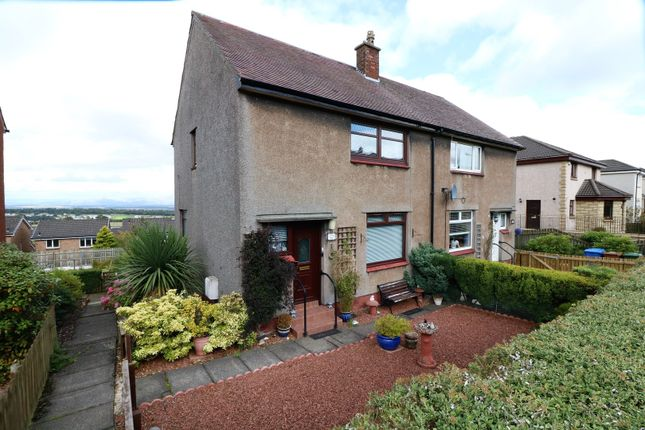 Thumbnail Semi-detached house for sale in Anderson Crescent, Falkirk