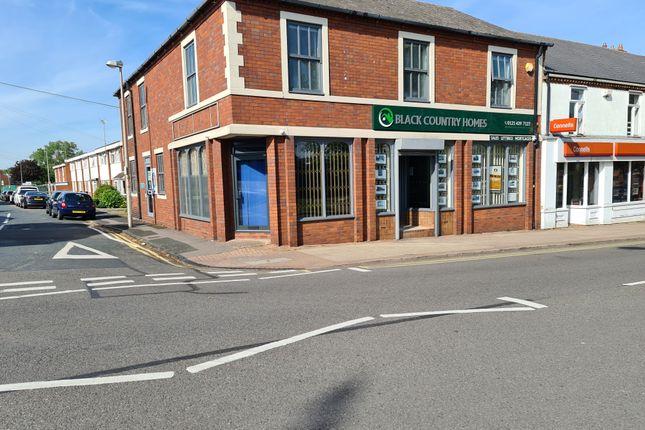 Thumbnail Office to let in Birmingham Street, Oldbury