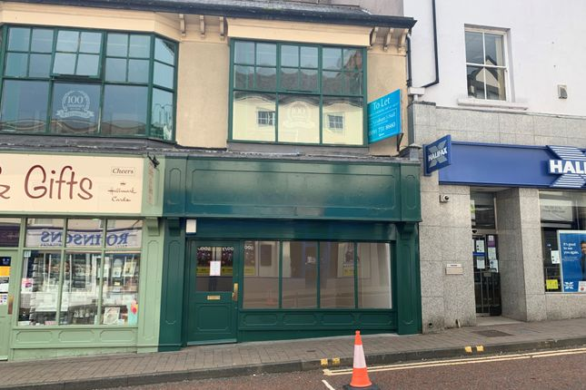 Thumbnail Retail premises to let in 56A Front Street, Chester-Le-Street