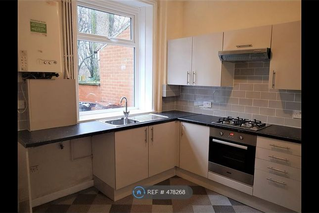 Thumbnail Terraced house to rent in Coalshaw Green Road, Chadderton, Oldham
