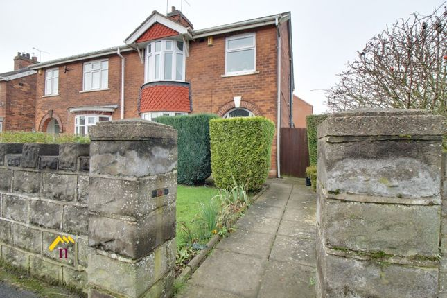 Thumbnail Semi-detached house to rent in Crosby Avenue, Scunthorpe DN158Pa