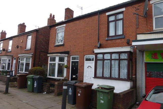 Thumbnail Terraced house for sale in Pelsall Lane, Rushall, Walsall