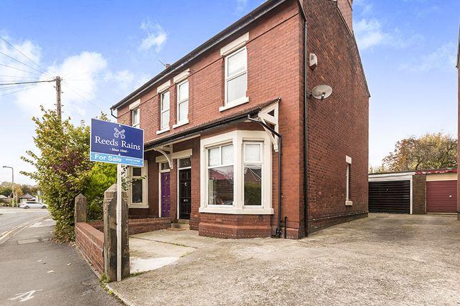 Thumbnail Semi-detached house for sale in Sharoe Green Lane, Fulwood, Preston