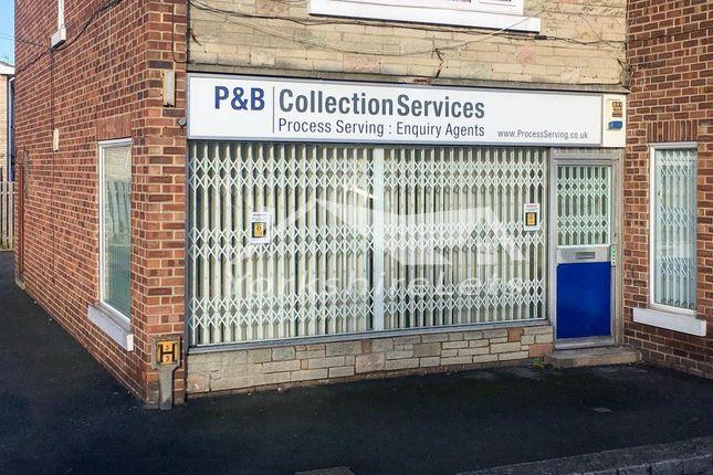 Thumbnail Property to rent in Parlington Lane, Aberford, Leeds