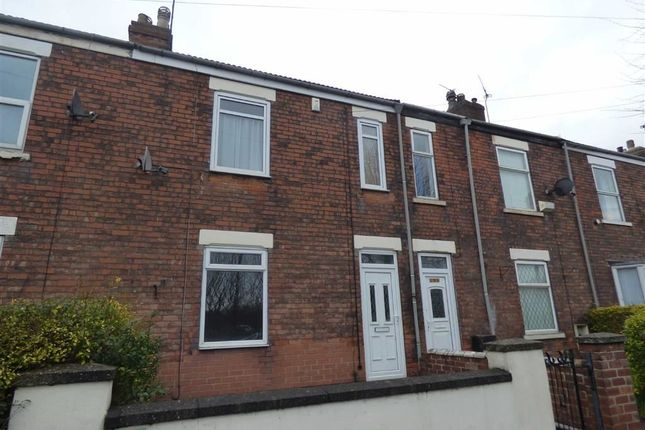 Thumbnail Property for sale in Lea Road, Gainsborough