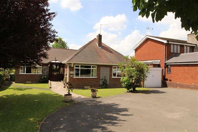 Thumbnail Detached bungalow for sale in Himley Road, Gornal Wood, Dudley
