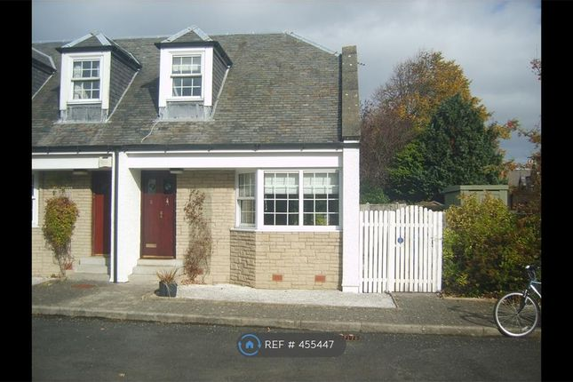 Thumbnail End terrace house to rent in Carrick Park, Ayr