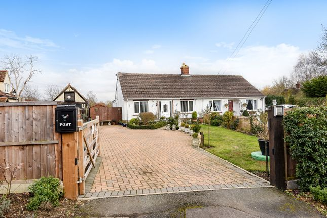 Thumbnail Bungalow for sale in Great North Road, Wyboston