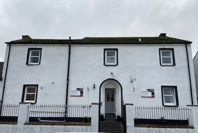 Thumbnail Hotel/guest house for sale in Strathclyde, Ayrshire