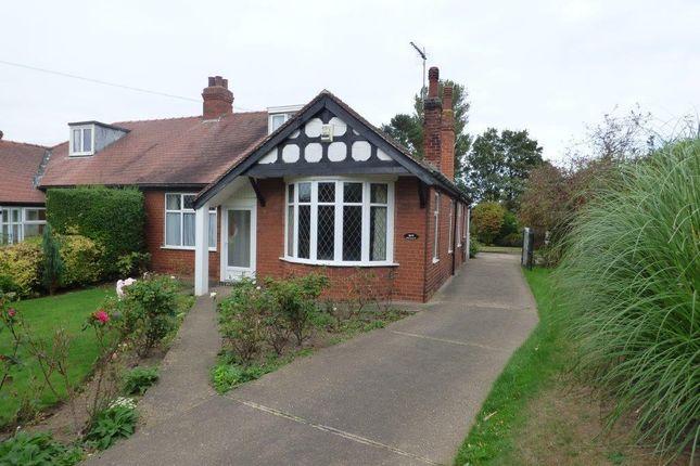 Thumbnail Semi-detached bungalow for sale in 307, Ganstead Lane West, Ganstead