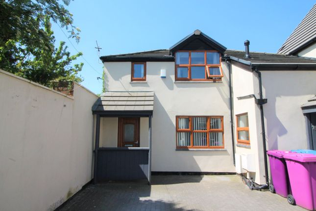 Thumbnail Semi-detached house for sale in Durning Road, Liverpool