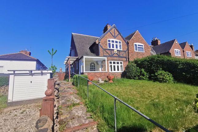 End terrace house to rent in Edwards Lane, Sherwood, Nottingham