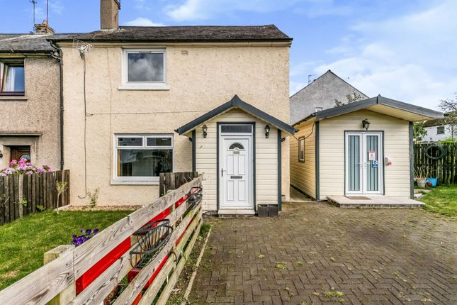 Thumbnail End terrace house for sale in Davidson Place, Aberdeen
