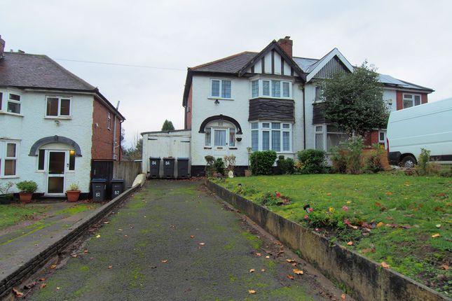 3 bed semi-detached house for sale in Camp Lane, Handsworth, Birmingham B21