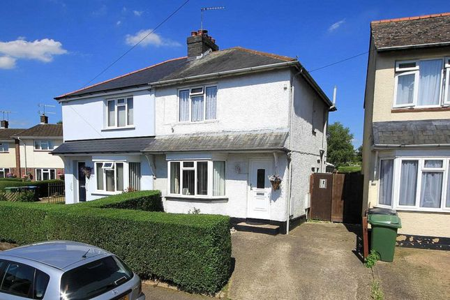 2 Bedroom Semi Detached House For Sale 44361544