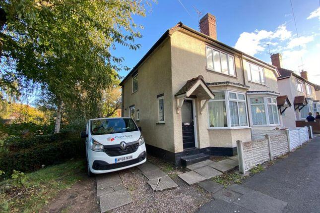 Thumbnail End terrace house to rent in Church Road, Lye, Stourbridge