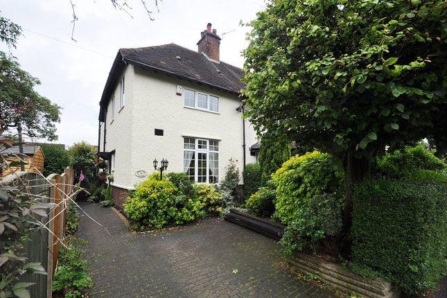 Thumbnail Semi-detached house for sale in Barnfield, Penkull, Stoke-On-Trent, Staffordshire