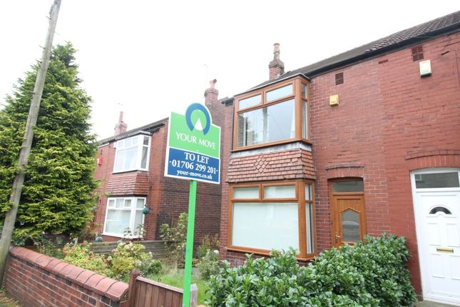 Thumbnail Terraced house to rent in Queen Street, Shaw, Oldham