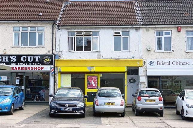 Thumbnail Commercial property for sale in Kellaway Avenue, Westbury Park, Bristol