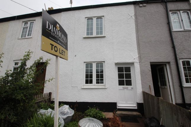 Thumbnail Terraced house to rent in Park Terrace, Tiverton