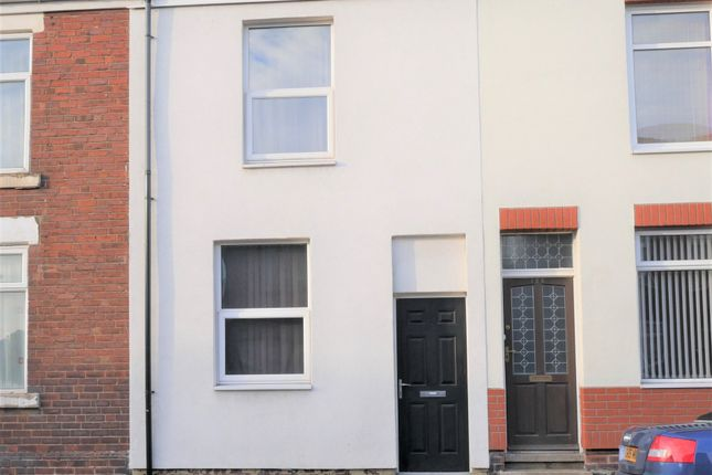 Thumbnail Room to rent in Urban Road, Doncaster