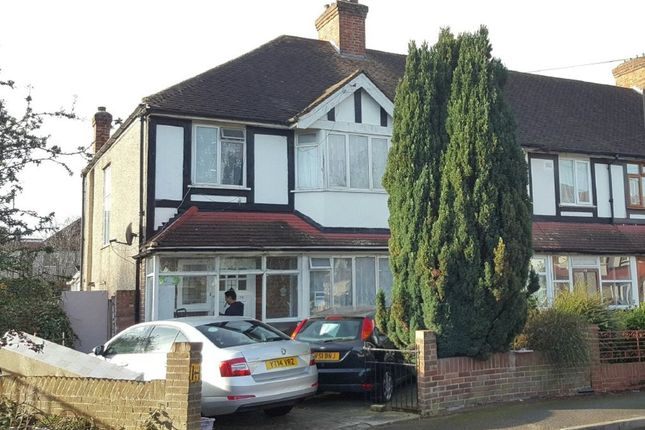 Thumbnail Terraced house for sale in Elm Gardens, Mitcham
