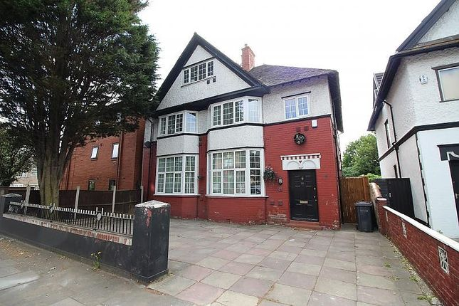 Thumbnail Property for sale in Crosby Road South, Seaforth, Liverpool