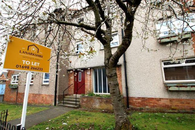 Thumbnail Flat to rent in Morgan Street, Hamilton