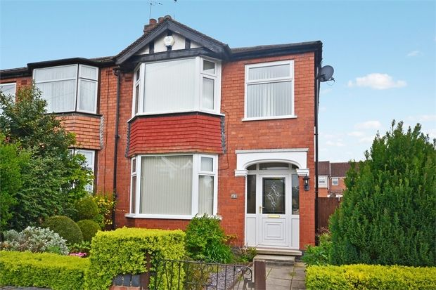 Thumbnail End terrace house for sale in Cornelius Street, Cheylesmore, Coventry, West Midlands