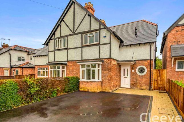 Thumbnail Semi-detached house for sale in Station Road, Woodmancote, Cheltenham
