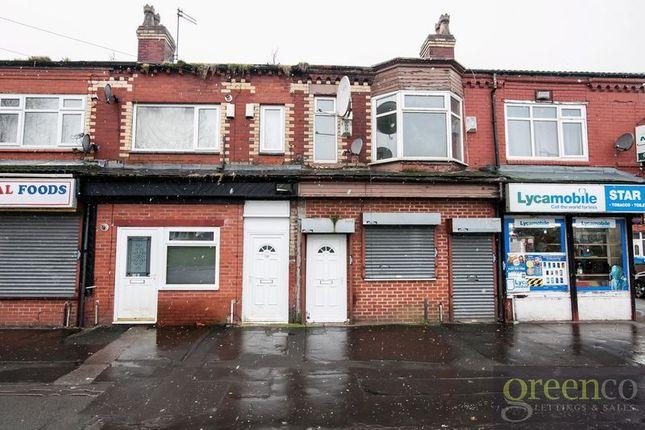 Thumbnail Terraced house to rent in Tavistock Industrial Estate, Railway Street, Manchester