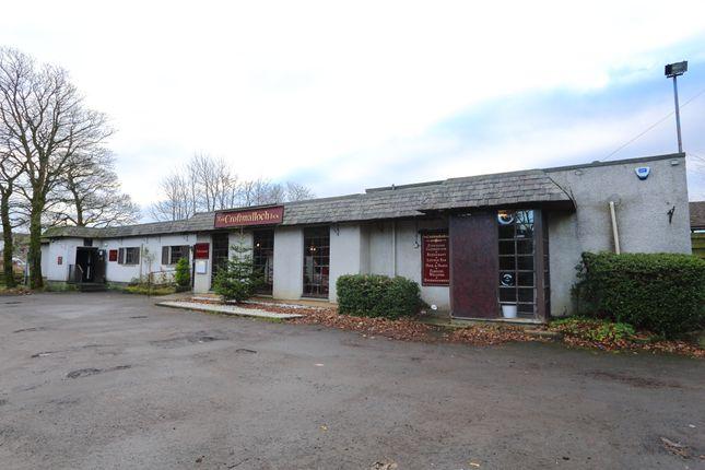 Thumbnail Leisure/hospitality for sale in Longridge Road, Whitburn, Bathgate
