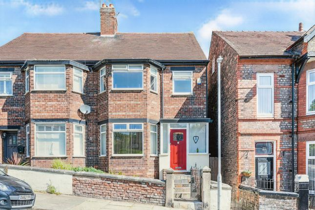 Thumbnail Semi-detached house for sale in Bennetts Hill, Prenton