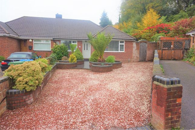 Thumbnail Semi-detached bungalow for sale in Dale Valley Close, Southampton