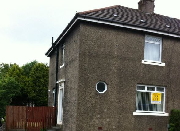 Thumbnail Semi-detached house to rent in Kirksyde Avenue, Kirkintilloch, Glasgow
