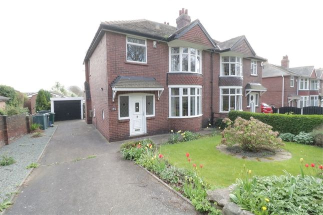 Thumbnail Semi-detached house to rent in Doncaster Road, Clifton, Rotherham, South Yorkshire