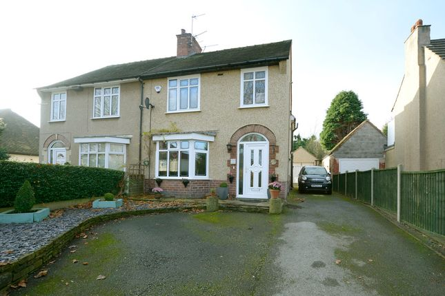 3 bed semi-detached house for sale in Hawksley Avenue, Chesterfield