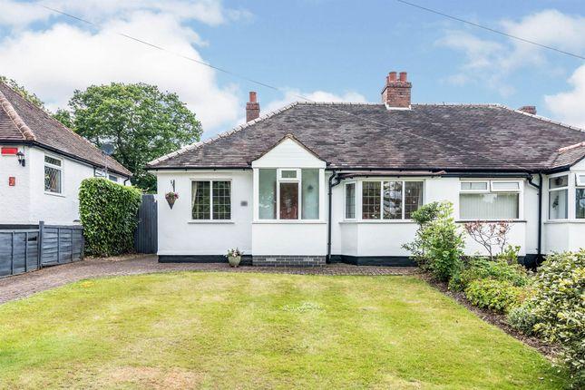 Thumbnail Semi-detached bungalow for sale in Blackberry Lane, Four Oaks, Sutton Coldfield