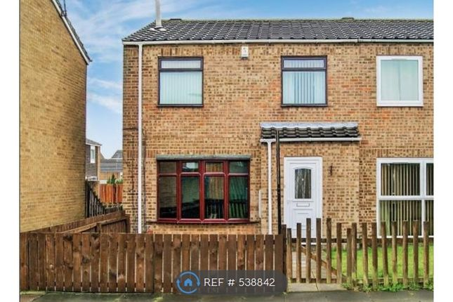 Thumbnail End terrace house to rent in Emmerson Place, Shiremoor, Newcastle Upon Tyne