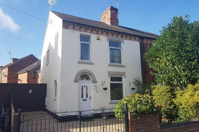 Thumbnail Semi-detached house to rent in Pinfold Lane, Stapleford, Nottingham