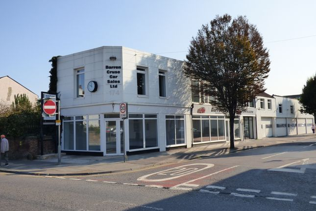 Thumbnail Retail premises to let in Parrock Street, Gravesend, Kent