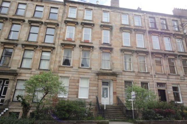 Thumbnail Land to rent in Kersland Street, Glasgow