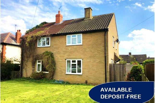 Thumbnail Semi-detached house to rent in Hallfield Lane, Wetherby